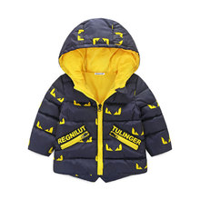 2017 Winter New baby boy and girl clothes,children's warm jackets,kids sports hooded outerwear 3 Colors(China)