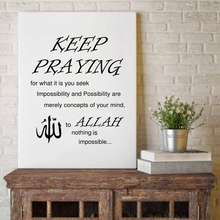 Keep Praying To Allah Islamic Canvas Painting Prints Islamic Poster Arabic Calligraphy Picture Muslim Home Wall Art Decor(China)
