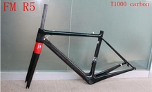 900g 2017 T1000 UD light weight road carbon racing bike frame racing bicycle frameset taiwan FMR5 can be ship by XDB shipping