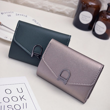2017 manufacturers selling wallets Fashion han edition metal envelope type zero wallet multi-color optional wholesale(China)