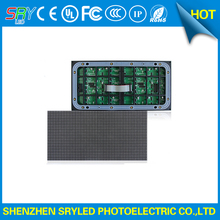 SRY P5 led screen display smd P3 P4 P5 P6 P7 P10 outdoor SMD P5 P6 P8 P10 P16 Led module(China)