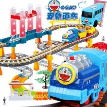 Authorized children electric rail cars toys duo la A dream car manufacturers selling the locomotive track suit(China)