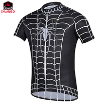 Men's Super hero batman Cycling Jersey Bike Sport wear Bicycle Clothing Breathable ropa Discovery Lion panda gentleman Jerseys(China)