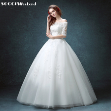 SOCCI Luxury French Wedding Dress Tulle Lace Half Sleeve Vantage Bride Boat-Neck Bridal Gown Vestido De Noiva Strapless Dresses