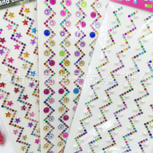 Redcolourful 3d acrylic crystal wall stickers Crystals Rhinestones Car Decal Decor Stickers Styling Accessories 1pcs/lot