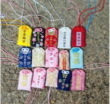 20pcs Japanese manufacturers wholesale Clifford bags carp Amulet Pendant Yu Shou ping an essential year of fate sachets