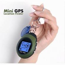 PG03 key Tracker Mini GPS Receiver Navigation Handheld Location Finder USB Rechargeable with Compass for Outdoor Sport Travel