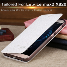 original LeEco letv max 2 case x820 flip cover metal le max 2 phone cases back soft silicone mofi retail packaging track code(China)