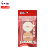2 pcs air cushion BB puff hydrophilic non-latex dry wet dual use easy makeup Soft have elastic high-grade material safety health(China)