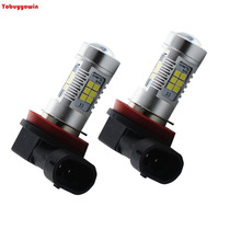 Buy 2Pcs/Lot Super Bright H11 H8 PGJ19-2 DRL Fog Light Replacement 3535 21SMD Led Car Driving Daytime Running Lights Xenon White 80W for $20.80 in AliExpress store