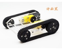 tank chassis DIY Robot chassis  track chassis robot parts