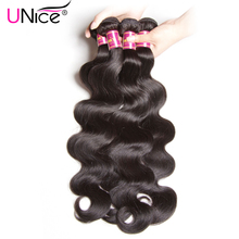"UNICE HAIR Brazilian Virgin Hair Body Wave 1 Piece Only 100% Human Hair Extensions Natural Color Unprocessed Hair Bundles 8""-30""(China)"