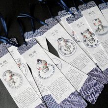 12pcs/lot Vintage Retro hot sale Paper Book Mark Bookmark new students design gift post prize wholesale zodiac animals blue XM(China)