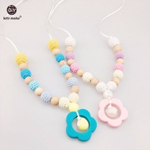 Let's Make Baby Nursing Necklace 2pc Baby Shower Gift Wooden Teether Necklace Chew Beads Crochet Beads Silicone Flower Necklaces