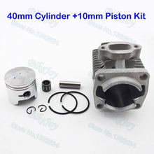 40mm Cylinder 10mm Piston Kit For 47cc 2 Stroke Engine Mini Pocket Dirt Bike ATV Quad Go Kart Tricycle Motorcycle Motocross