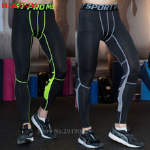 Compression Jogging Running Pants Leggings Football Rugby pants Gym Clothing Sport Tights Fitness Legging Basketball Sweatpants
