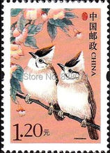 "china post Ordinary stamps 31 ,""Chinese birds""stamps, 1 piece ,1.2 Chinese Yuan , postage stamp collecting,souvenir stamp"