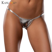 KANCOOLD Special 10 Colors Sexy Metallic Lingerie G-String Lady Micro Thong Underwear Pants Bikini Briefs nov16(China)