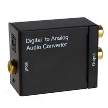 Hot Sale Digital Adaptor Optic Coaxial RCA Toslink Signal to Analog Audio Converter Adapter Digital Input to Analog Output
