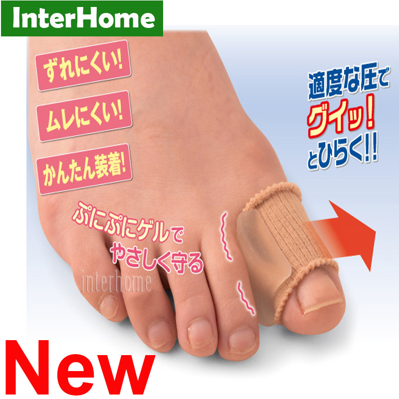 foot big toe correction brace bunions care silicon pad cap rh aliexpress com Bunyon Foot Pinky Toe On Top of Foot Bunyon
