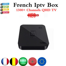 Best Quad Core Android TV Box with 1 Year 1300+Arabic French Belgium IPTV code Live TV & VOD XBMC preloaded free smart iptv box(China)