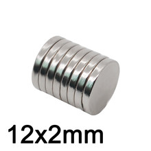 HYSAMTA 60pcs Neodymium magnet 12x2 Rare Earth small Strong Round permanent 12*2mm fridge Electromagnet NdFeB nickle magnetic(China)