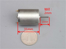 Bargain Price 370 model Motor electromotor 10W Small power motor for model airplane car model or ship model(China)