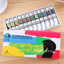 Freeshipping Maries acrylic paint set 12 color 12ml professional student acrylic paint waterproof textile paints art painting(China)