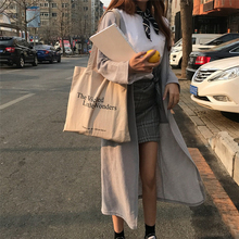 Mihoshop Ulzzang Korea Women Fashion Clothing chic  all-match thin cardigan sweater coat thin sunscreen 4 color