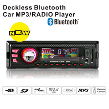 Deckless1din bluetooth car tape recorder auto stereo mp3 player with remote control 4X60W output power support 32G external disc