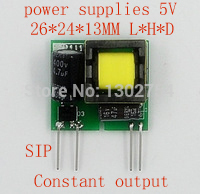 1pcs small size ac dc power supply module 220v to 5v 1w intelligent household isolated acdc switching converter(China)