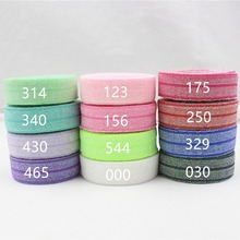 1684-10 , 16MM Rainbow glitter Fold Over Elastic ribbon , DIY handmade clothing accessories, headwear elastic band(China)