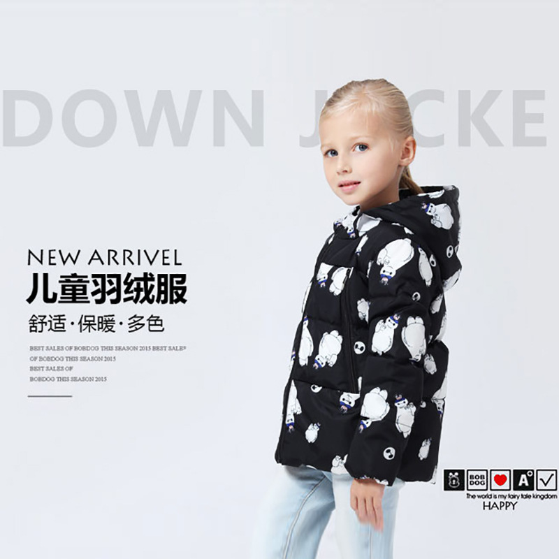 New Children Winter Down Jackets/coats Kids Boys and Grils Down Coat Child Hooded Outerwear Coats V-0488Одежда и ак�е��уары<br><br><br>Aliexpress