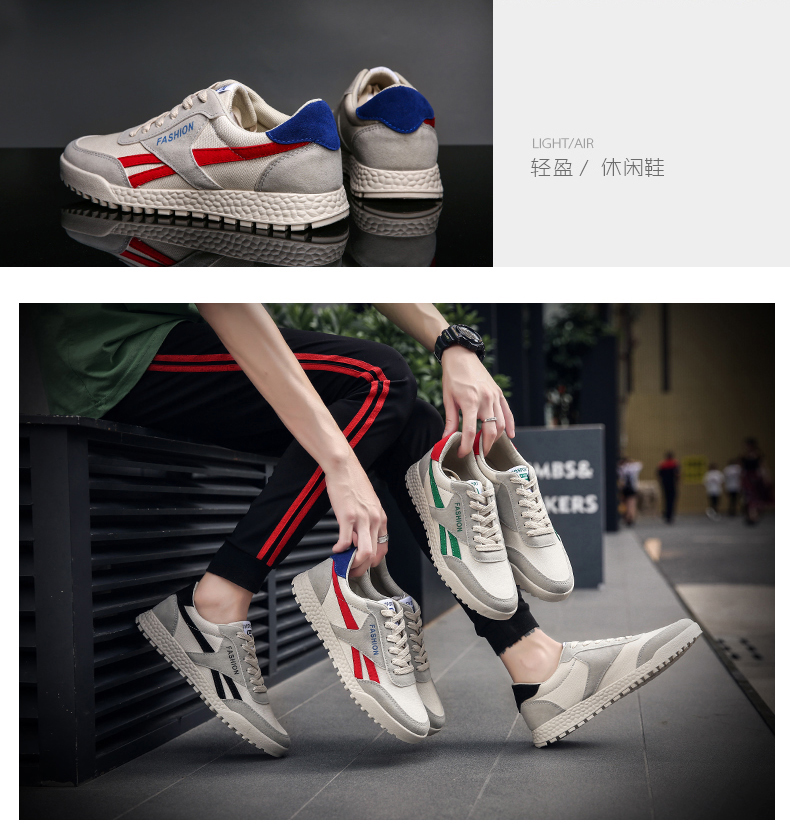 New Fashion Casual Flat Vulcanize Shoes For Men Breathable Lace-up Shoes Footwear Striped Shoes Flax And Cattle Cross Stitching 11 Online shopping Bangladesh