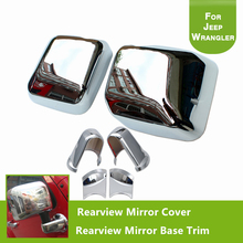 Chrome Door Side Rearview Mirror Cover Trim + Arm Cover Trim Caps For Jeep Wrangler 2007-2017