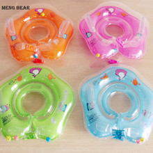 Baby Bath Toys Baby Swimming Neck Float Ring Inflatable Infant Neck Float Swimtrainer Baby Swim Accessories For New Infant(China)