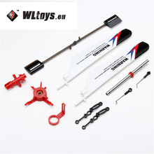 Best Deal WLtoys V911 Pro RC Helicopter Parts Upgrade Accessories Bag For RC Toy Model(China)
