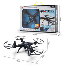High Quqlity Helicopter M39GW 2.4G 6-axis 4CH HD Camera WiFi FPV Gyro RC Quadcopter Altitude Hold Birthday Gift For Kid Toys(China)