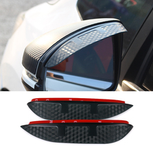Car Styling Carbon rearview mirror rain eyebrow Rainproof Flexible Blade Protector Accessory HONDA FIT 2008-2011 - Elegant Decoration store