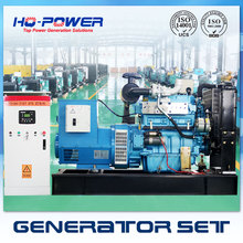 small engine brushless motor 50kw diesel generator for standby usage