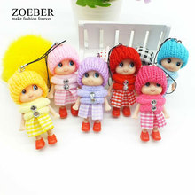 Zoeber Toys Key Chain Soft Interactive Baby Dolls Toy Doll Keychain for Girls Key Ring Key Holder bag Mobile Phone Straps