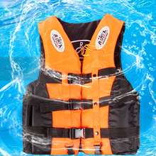 New Promotion High Quality Life Jacket/Vest For Surfing, Fishing, Rafting Kids/Women/Men Floating Water Clothes Swimming