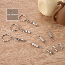100pcs/pack 3 in 1 Eyeglass Screwdriver Sunglass Glasses Watch Repair Tool Kit with Keychain Portable Screwdriver Hand Tools