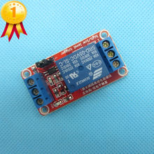 One 1 Channel 5V Relay Module Board Shield with Optocoupler Support High and Low Level Trigger for Arduino(China)