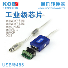 Industrial Level Chip USB to RS 485 Serial Port Communication Converter Cable(China)