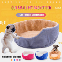 Cute Home Pet Cat Bed Small Dog Beds Teacup Bichon Puppy Kitten Bed Basket Dog House Guinea Pig Rabbit Warm Bed Pet Nest Cheap(China)