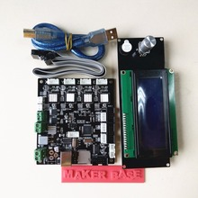 3D printer control panel MKS SMelzi + Melzi LCD2004 set marlin firmware 3d mainboard motherboard
