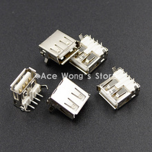 10PCS USB Female Type-A 4Pin Socket Connector 90 degree bend feet(China)
