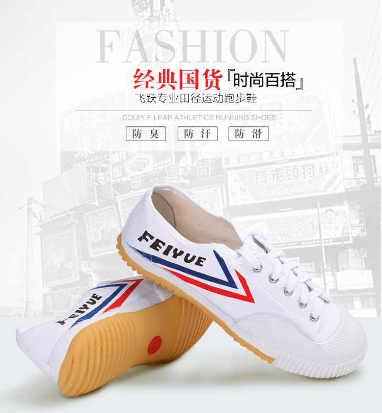 08f0844b2f2a Классическая Кунг Фу Feiyue обувь боевых искусств Тай Чи тхэквондо ушу обувь  для карате спортивные кроссовки