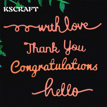 Buy KSCRAFT Metal Wish Words Cutting Dies Stencils DIY Scrapbooking/photo album Decorative Embossing DIY Paper Cards for $2.24 in AliExpress store